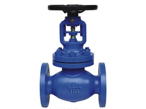 API Flanged Cast Steel Bellows Seal Globe Valve